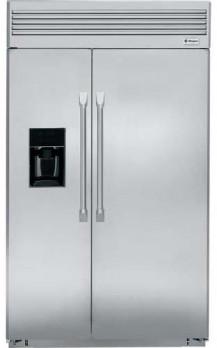 Двухдверный холодильник металического цвета